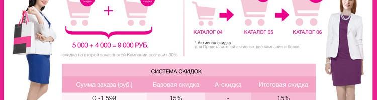 Aktiv_Discount_A5_new